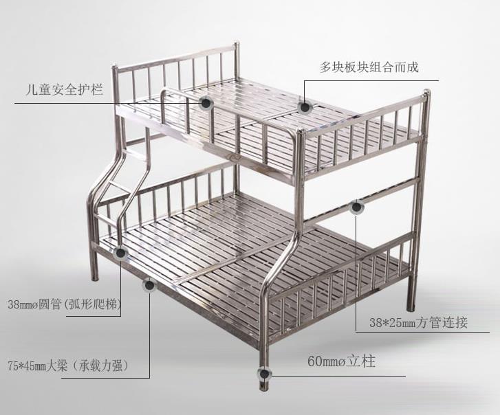 不锈钢子母床