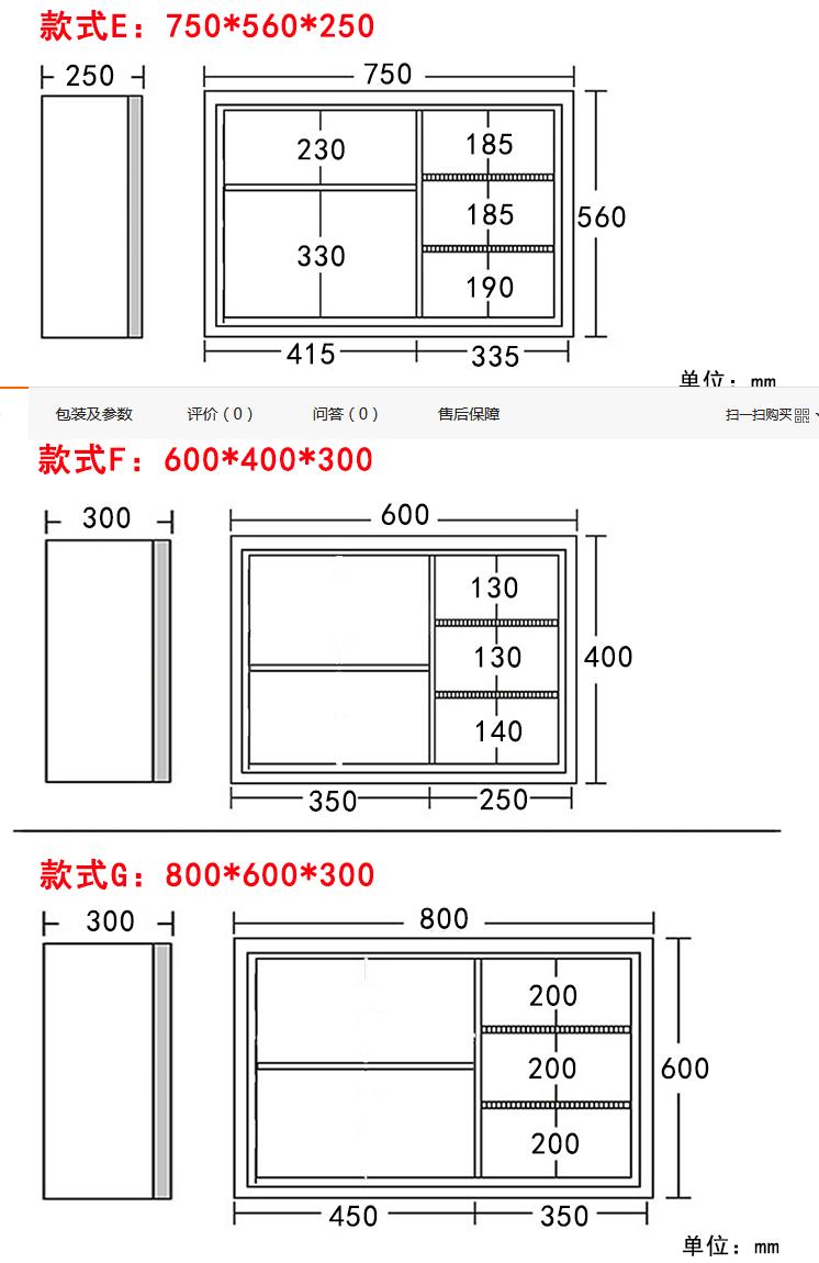 304不锈钢浴室吊柜 壁挂橱柜厨房储物柜