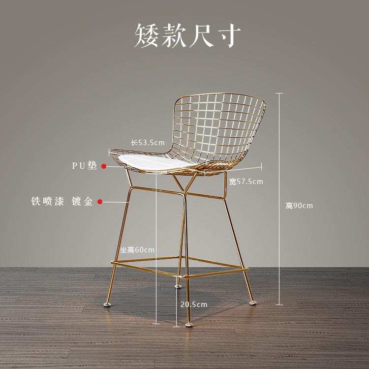 不锈钢酒吧椅吧台椅前台椅