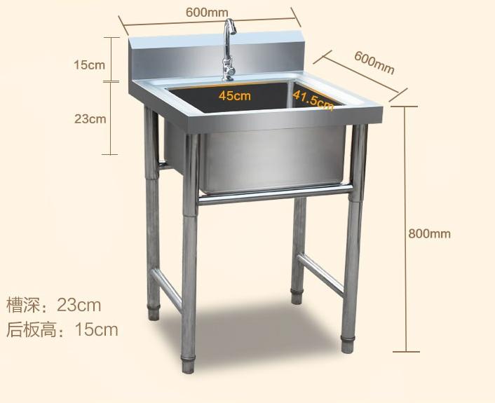 不锈钢洗手水盆洗碗洗菜水池