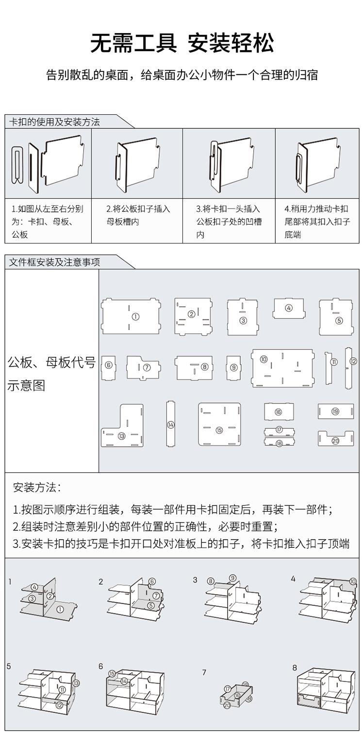 文件框单/资料文件架子
